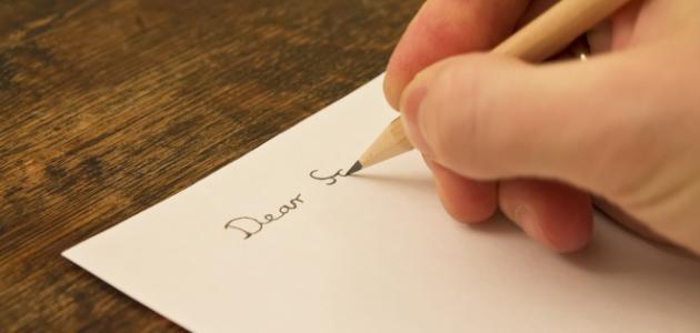 Viet mot buc thu ngan cho ban o nuoc ngoai lop 3 - Top 10 bài viết thư cho bạn nước ngoài lớp 3 mới nhất