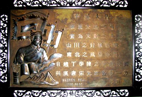 """phan tich binh ngo dai cao 6 - Top 6 bài văn Phân tích """"Bình Ngô đại cáo"""" của Nguyễn Trãi lớp 10 mới nhất"""